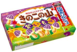 Kinoko no Yama snacks